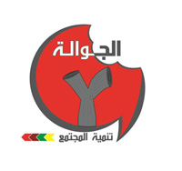 http://scoutkuwait.com/statges/statges/IMG-20130604-WA0003.jpg